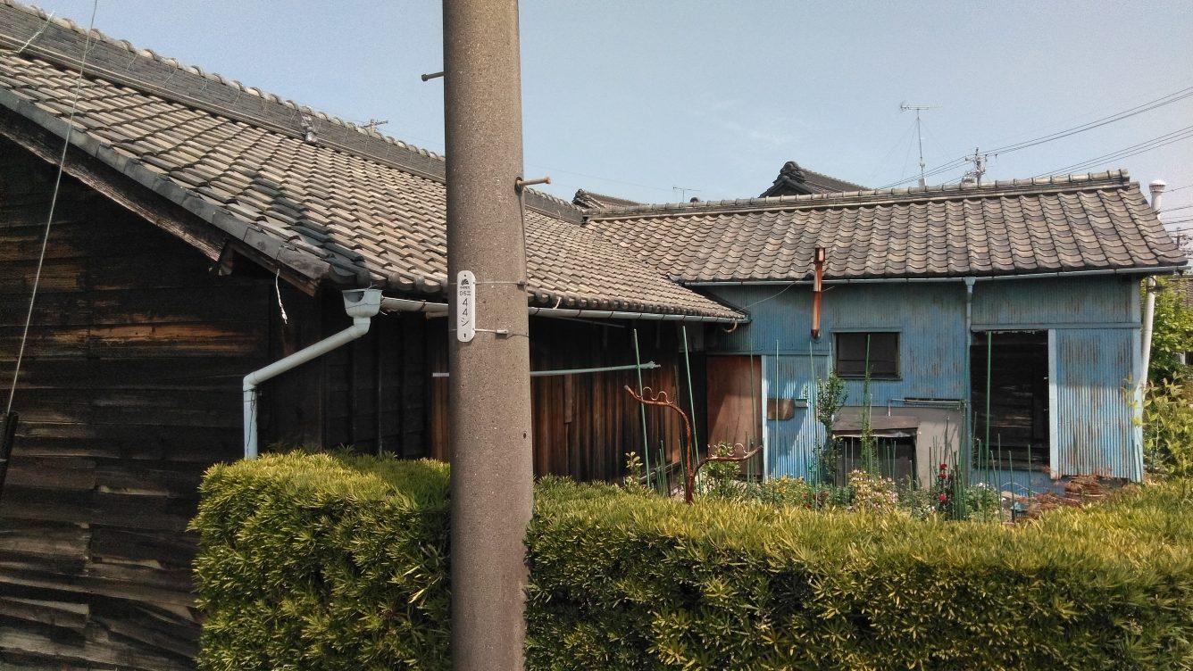木造瓦葺平屋建住宅解体工事・愛知県知多郡東浦町